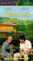 Rhapsody in August - VHS cover (xs thumbnail)