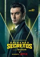Orígenes secretos - Spanish Movie Poster (xs thumbnail)