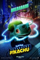 Pokémon: Detective Pikachu - Argentinian Movie Poster (xs thumbnail)