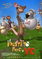 The Ugly Duckling and Me! - Spanish Movie Poster (xs thumbnail)