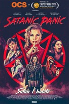 Satanic Panic - French Movie Poster (xs thumbnail)