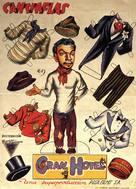 Gran Hotel - Spanish Movie Poster (xs thumbnail)
