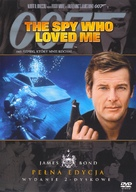 The Spy Who Loved Me - Polish Movie Cover (xs thumbnail)
