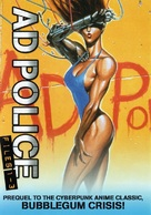 AD Police Files - DVD movie cover (xs thumbnail)