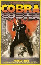 Il giorno del Cobra - French VHS cover (xs thumbnail)