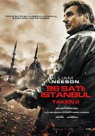 Taken 2 - Serbian Movie Poster (xs thumbnail)