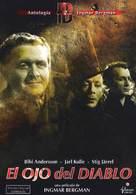 Djävulens öga - Spanish DVD cover (xs thumbnail)