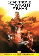 Star Trek: The Wrath Of Khan - DVD movie cover (xs thumbnail)