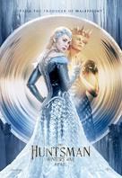 The Huntsman - Movie Poster (xs thumbnail)