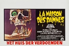 The Legend of Hell House - Belgian Movie Poster (xs thumbnail)