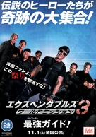 The Expendables 3 - Japanese Movie Poster (xs thumbnail)