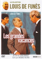 Les grandes vacances - French DVD cover (xs thumbnail)