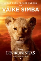 The Lion King - Estonian Movie Poster (xs thumbnail)