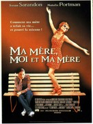 Anywhere But Here - French Movie Poster (xs thumbnail)