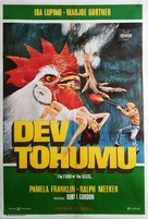 The Food of the Gods - Turkish Movie Poster (xs thumbnail)