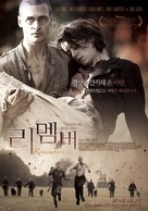 Die verlorene Zeit - South Korean Movie Poster (xs thumbnail)