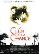 The Joy Luck Club - French Movie Poster (xs thumbnail)