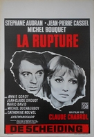 La rupture - Belgian Movie Poster (xs thumbnail)