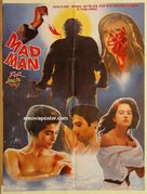 Madman - Pakistani Movie Poster (xs thumbnail)