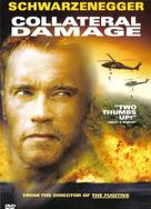 Collateral Damage - Norwegian DVD movie cover (xs thumbnail)