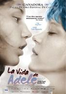 La vie d'Adèle - Argentinian Movie Poster (xs thumbnail)