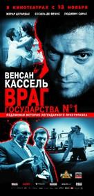 L'instinct de mort - Russian Movie Poster (xs thumbnail)