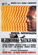 Cool Hand Luke - Yugoslav Movie Poster (xs thumbnail)