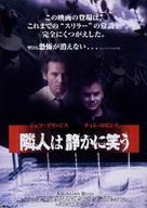 Arlington Road - Japanese Movie Poster (xs thumbnail)