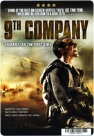 The 9th Company - DVD cover (xs thumbnail)