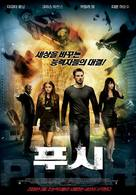 Push - South Korean Movie Poster (xs thumbnail)