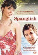 Spanglish - Spanish DVD cover (xs thumbnail)