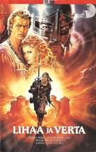 Flesh And Blood - Finnish VHS cover (xs thumbnail)