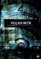 """Pulkkinen"" - Finnish DVD cover (xs thumbnail)"