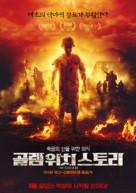 The Golem - South Korean Movie Poster (xs thumbnail)