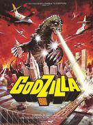 Gojira tai Megaro - French Movie Poster (xs thumbnail)