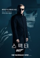 Spectre - South Korean Movie Poster (xs thumbnail)