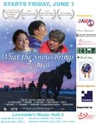 Yuki ni negau koto - Movie Poster (xs thumbnail)
