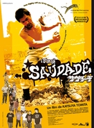 Saudâji - French Movie Poster (xs thumbnail)