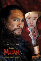 Mulan - Polish Movie Poster (xs thumbnail)