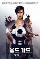 The Old Guard - South Korean Movie Poster (xs thumbnail)