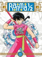 """Ranma ½"" - Japanese DVD movie cover (xs thumbnail)"