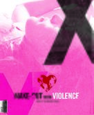 Make-Out with Violence - Movie Cover (xs thumbnail)