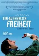 Ein Augenblick Freiheit - German Movie Poster (xs thumbnail)