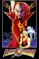 Flash Gordon - VHS cover (xs thumbnail)