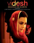 Heaven on Earth - Indian Movie Poster (xs thumbnail)