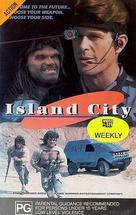 Island City - Australian Movie Cover (xs thumbnail)
