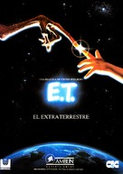 E.T.: The Extra-Terrestrial - Spanish Movie Poster (xs thumbnail)