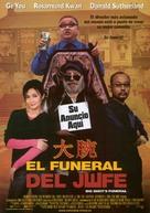 Da wan - Spanish Movie Poster (xs thumbnail)