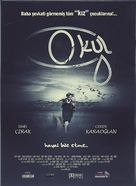 O kul: Hayal bile etme - Turkish Movie Poster (xs thumbnail)