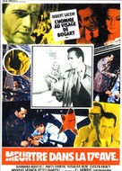 Casa d'appuntamento - French Movie Poster (xs thumbnail)